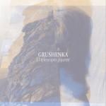 """Grushenka, """"El telescopio gigante"""""""